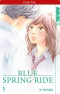 Blue Spring Ride - Bd.05: Kindle Edition