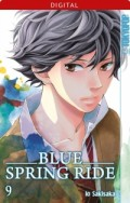 Blue Spring Ride - Bd.09: Kindle Edition