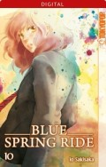 Blue Spring Ride - Bd.10: Kindle Edition