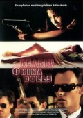 Deadly China Dolls