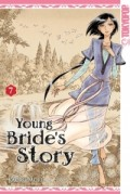 Young Bride's Story - Bd.07