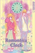 Romantica Clock - Bd.07