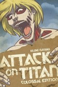 Attack on Titan: Colossal Edition - Vol.02 (Vol.06-10)