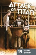 Attack on Titan - Vol. 14: Kindle Edition