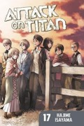 Attack on Titan - Vol.17