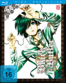 Black Butler II - Vol.2/2 [Blu-ray] (inkl. OVA)