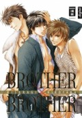 Brother x Brother - Bd.01: Kindle Edition