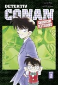 Detektiv Conan: Shinichi returns