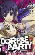 Corpse Party: Blood Covered - Bd.06