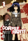 Corpse Party: Another Child - Bd.01