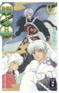 Inu Yasha New Edition - Bd.27