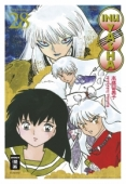 Inu Yasha New Edition - Bd.28