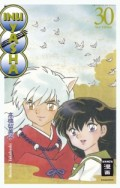 Inu Yasha New Edition - Bd.30