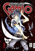 Demon Lord Camio: Kindle Edition