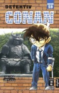 Detektiv Conan - Bd.59: Kindle Edition