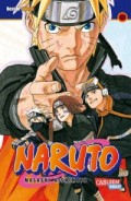 Naruto - Bd.68: Kindle Edition