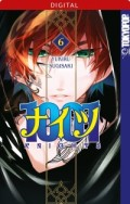 1001 Knights - Bd.06: Kindle Edition
