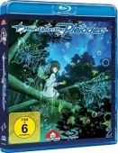 Wish Upon the Pleiades - Vol.2/4 [Blu-ray]