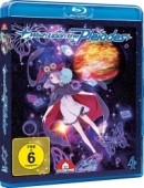 Wish Upon the Pleiades - Vol.4/4 [Blu-ray]