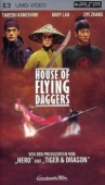 House of Flying Daggers [UMD]