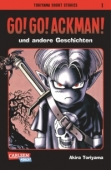 Toriyama Short Stories - Bd.01: Kindle Edition