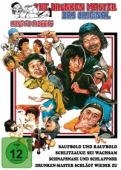 The Drunken Master - Box Set