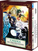 Chaika, die Sargprinzessin: Avenging Battle - Vol.1/4 [Blu-ray] + Sammelschuber