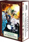 Chaika, die Sargprinzessin: Avenging Battle - Vol.1/4 + Sammelschuber