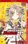 Shinshi Doumei Cross: Allianz der Gentlemen - Bd.05: Kindle Edition