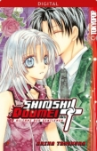 Shinshi Doumei Cross: Allianz der Gentlemen - Bd.09: Kindle Edition