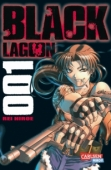 Black Lagoon - Bd.01: Kindle Edition