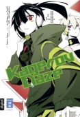 Kagerou Daze - Bd.04: Kindle Edition