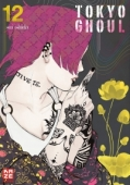 Tokyo Ghoul - Bd.12: Kindle Edition