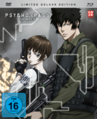 Psycho-Pass: The Movie - Limited Collector's Edition