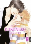 Kuroneko: Zeig's mir!: Kindle Edition