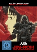 Jin-Roh: The Wolf Brigade - Limited Mediabook Edition [Blu-ray + DVD]