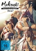 Hakuoki: Demon of the Fleeting Blossom - Film 1: Wild Dance of Kyoto