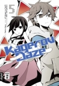 Kagerou Daze - Bd.05: Kindle Edition