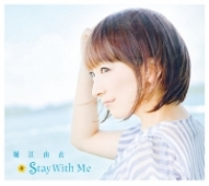 """Dog Days'' - ED: """"Stay With Me"""" [CD+DVD]"""