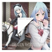 Trinity Seven - Character Single: Vol 05 - CREATION ReCREATION