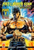 Fist of the North Star - Bd.01