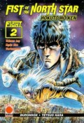 Fist of the North Star - Bd.02