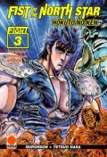 Fist of the North Star - Bd.03