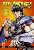 Fist of the North Star - Bd.07