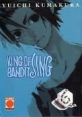 King of Bandit Jing II: Bottle 06