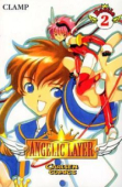 Angelic Layer - Bd.02