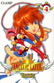 Angelic Layer - Bd.04