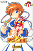 Angelic Layer - Bd.01