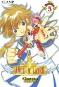 Angelic Layer - Bd.05