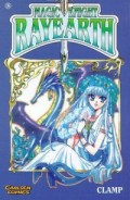 Magic Knight Rayearth - Bd.05